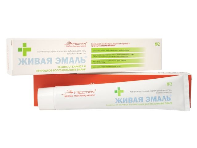 """Зубная паста """"Живая эмаль"""" №2. Защита от кариеса и природное восстановление эмали"""