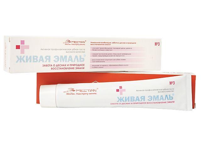 """Зубная паста """"Живая эмаль"""" №3. Забота о деснах и природное восстановление эмали"""
