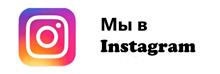 мейтан шоп в instagram